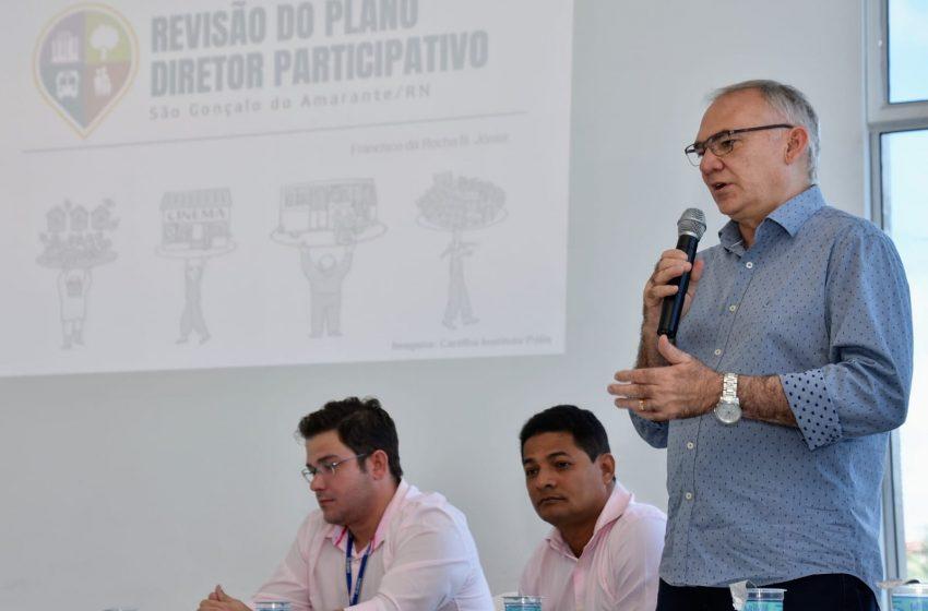 Prefeitura de São Gonçalo realiza 2ª audiência pública para revisão do Plano Diretor
